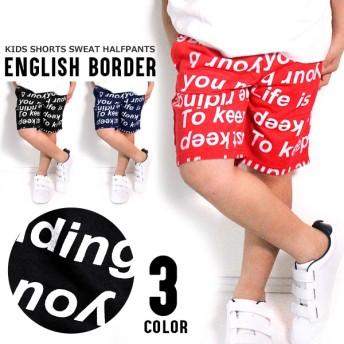 【2019夏新作】韓国子供服 キッズ ハーフパンツ 英文字ボーダー ハーフパンツ 子供服 半ズボン 短パン ショーツ 男の子 女の子 ジュニア こども服