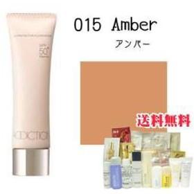 【正規品・送料無料】アディクション UVプロテクターファンデーション 015アンバー(30mL)