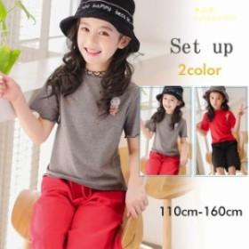 上下セット カットソー 女の子 半袖 ハーフパンツ セットアップ 子供服 ジュニア 韓國子供服 キッズ ショットパンツ tシャツ