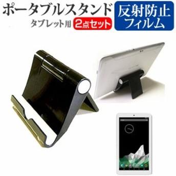 Gecoo Gecoo Tablet A1 Light 7インチ ポータブル タブレットスタンド 黒 折畳み 角度調節が自在! クリーニングクロス付 メール便送料無