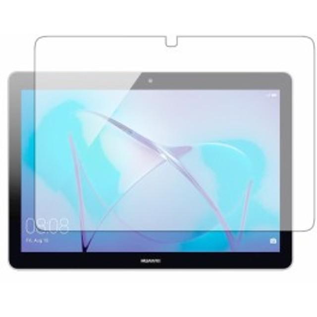 MediaPad T3 10 10インチ    Huawei専用 ブルーライトカット 反射防止 液晶保護フィルム 指紋防止 気泡レス加工 液晶フィルム メール便送