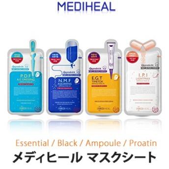 【MEDIHEAL】【お試し】メディヒール エッセンシャル マスク 25ml x 1枚 メディヒール シートマスク フェイスマスクパック マスクバッグ 防弾少年団マスクシート BTS