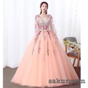 送料無料 レディース 演奏会 ロング ドレス ウェディング カラードレス 結婚式 2次会 演奏会 二次会  ピンク