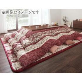 長く使える日本製 家族で囲める大判ボリュームこたつ布団 くつろぎ こたつ用掛け布団 6尺長方形(90×180cm)天板対応