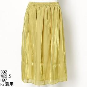 [マルイ]【セール】【大きいサイズ】上品な光沢感ギャザースカート/ラクープ(LACOUPE)