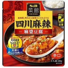 エスビー食品 S&B 菜館 四川麻辣麻婆豆腐 辛口 1個