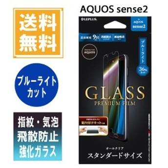 AQUOS Xx3 506SH / SH-04H AQUOS ZETA / SHV34 SERIE フィルム