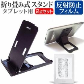 Amazon Kindle Paperwhite 2015  6インチ 折り畳み式 タブレットスタンド 黒 と 反射防止 液晶保護フィルム セット スタンド 保護フィル