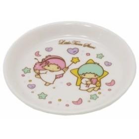 リトルツインスターズ キキ&ララ 小皿 10.5cm ミニプレート スタードリーム サンリオ 日本製 キャラクター グッズ
