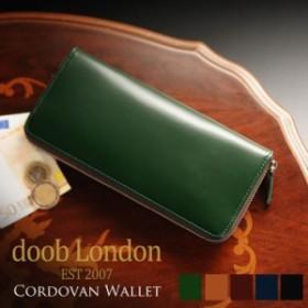 コードバン 財布 メンズ 長財布 doob London ブランド ラウンドファスナー 本革 薄型 スリム 全5色 (No.09000086-mens-1)【一部5月22日頃