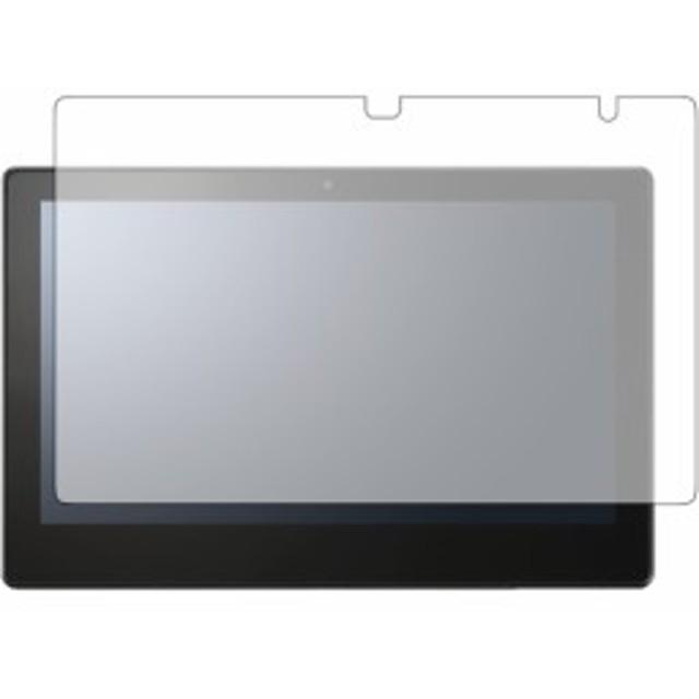 VersaPro タイプVS<VS-U> 前面のみ  NEC専用 ブルーライトカット 反射防止 液晶保護フィルム 指紋防止 気泡レス加工 液晶フィルム メー