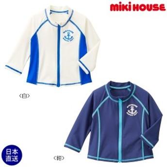 ミキハウス正規販売店/ミキハウス mikihouse イカリマーク☆スポーティボーイズラッシュガード(80cm・90cm)