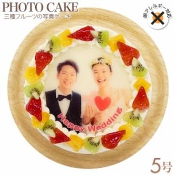 アレルギー対応 卵不使用 写真ケーキ フルーツ 三種 デコレーション 生クリーム ショートケーキ 5号 15cm★