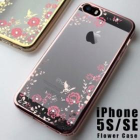 287ad48820 iPhone6s Plus ケース iPhone6 Plus ケース おしゃれ かわいい iPhone ...