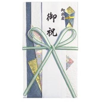 マルアイ 祝儀袋 花結び 5本 ブルー 5枚入 キ-539×5P