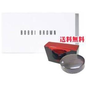 【正規品・送料無料】ボビイブラウン エクストラブライトパウダーコンパクト ファンデーション用ケース(ケースのみ)