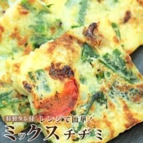 【冷凍】レンジで簡単 チヂミ 韓国料理 お子様のおやつにも(12時までの御注文で当日発送、土日祝を除く)(惣菜) レンジOK