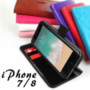 スマホケース iPhone8 ケース au携帯カバー アイフォン8 / アイフォン7 手帳型 カバー アイフォン 8 アイフォン 7 iPhone 7 iPhone 8 ス