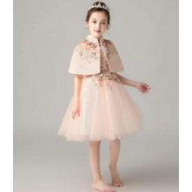 b2b015e09b94f 100~160 子供ドレス 2点セット ワンピース キッズドレス フォーマルドレス ジュニア 子供 女児