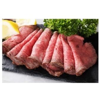 【ロースト三重奏】黒豚・黒牛・黒鶏で贅沢なローストセット