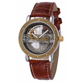 金トーンを通してのFanmis贅沢のメカニカルな時計スティームパンク流行腕時計オートマチックセルフ風見