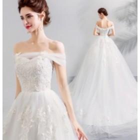 可 可愛いレース オフショルダー 結婚式 ウエディングドレス 夏新品ウェディングドレス トレーンライン エレガント プリンセス