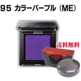 【正規品・送料無料】アディクション ザ アイシャドウ 95カラーパープル(ME)