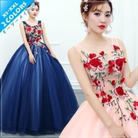 エンパイアライン 姫系 ウェディング 丸襟 エレガント ノースリーブ ウエディングドレス 夏新品カラードレス 舞臺衣裝 可愛い花