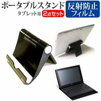 テックウインド CLIDE W10C 10.1インチ ポータブル タブレットスタンド 黒 折畳み 角度調節が自在! クリーニングクロス付 メール便送料無