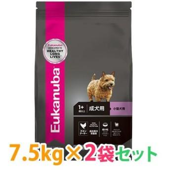 ◆《お得2袋セット》ユーカヌバ スモール アダルト 成犬用 小型犬用 1歳以上 超小粒 7.5kg ドライフード ドッグフード