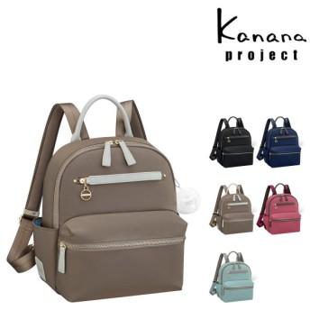 カナナプロジェクト リュック 7L レディース31901 kanana project | リュックサック マザーズリュック ママリュック [PO10]