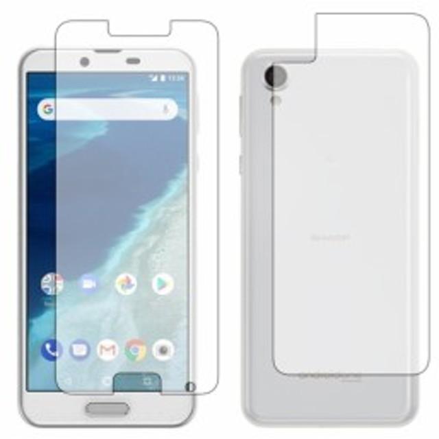 Android One X4 両面セット   Sharp専用 ブルーライトカット 反射防止 液晶保護フィルム 指紋防止 気泡レス加工 液晶フィルム メール便送