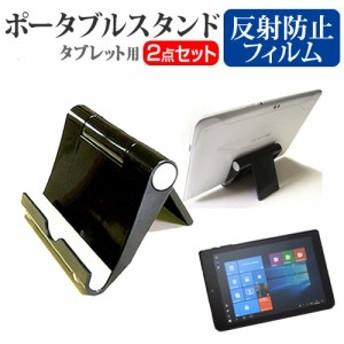 テックウインド CLIDE W08A 8インチ ポータブル タブレットスタンド 黒 折畳み 角度調節が自在! クリーニングクロス付 メール便送料無料