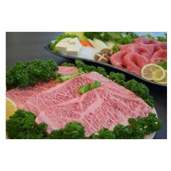 【鹿児島黒毛和牛】家族団欒♪ステーキ&すき焼きセット
