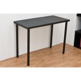 フリーテーブル 90cm幅 奥行き45cm