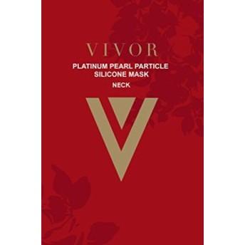 ヴィヴォア プラチナパール粒子シリコンマスク ネックマスク
