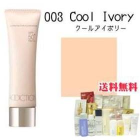 【正規品・送料無料】アディクション UVプロテクターファンデーション 003クールアイボリー(30mL)