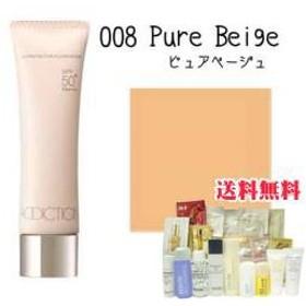 【正規品・送料無料】アディクション UVプロテクターファンデーション 008ピュアベージュ(30mL)