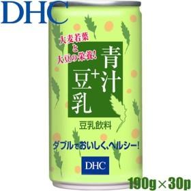 宅配便 送料無料 ディーエイチシー DHC 青汁+豆乳 190g×30缶