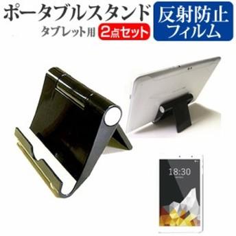 Gecoo Gecoo Tablet A1 8インチ ポータブル タブレットスタンド 黒 折畳み 角度調節が自在! クリーニングクロス付 メール便送料無料