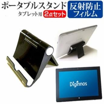 ドスパラ Diginnos DG-D11IWV 11.6インチ ポータブル タブレットスタンド 黒 折畳み 角度調節が自在! クリーニングクロス付 メール便送料