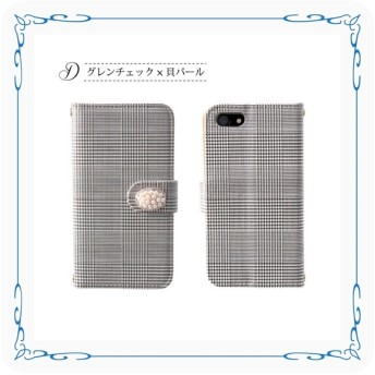スマホケース 手帳型 iPhone Xperia GALAXY ケース グレンチェック パール ミラー 収納 送料無料