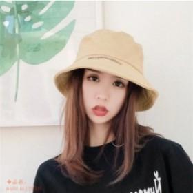 帽子レデイース春 夏収納 帽子折りたたみ可 バケットハット 女性用サンバイザーナチュラルブリム日よけ大きいサイズ