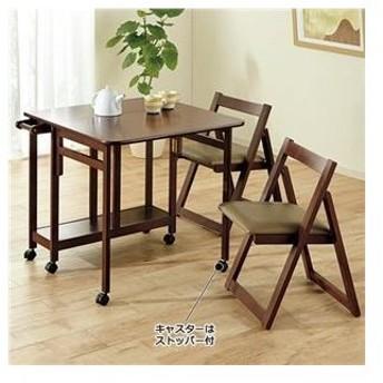 ds-1455235 バタフライテーブル3点セット(折りたたみテーブル×1/チェア×2) 木製 キャスター付き (ds1455235)