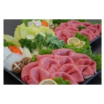 【鹿児島黒毛和牛】すき焼き専用うでスライス1200g