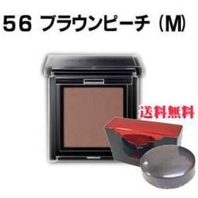 【正規品・送料無料】アディクション ザ アイシャドウ 56ブラウンピーチ(M)