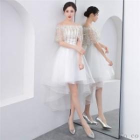 お呼ばれドレス ウェディング ワンピース 大人 不規則裾 卒業式 ショートドレス パーティー パー 結婚式 二次會ドレス パーテ
