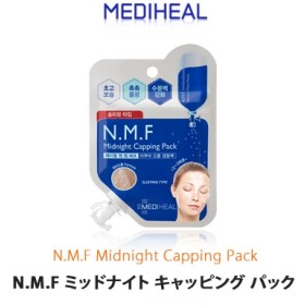 MEDIHEAL 【1枚】 メディヒール N.M.F ミッドナイト キャッピング パック 15ml N.M.F Midnight Capping Pack 韓国コスメ