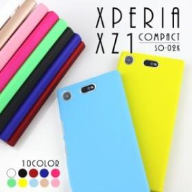 スマホケース Xperia XZ1 Compact ケース au携帯カバー エクスペリア XZ1 コンパクト SO-02K カバー SO-02K XperiaXZ1Compact   スマート