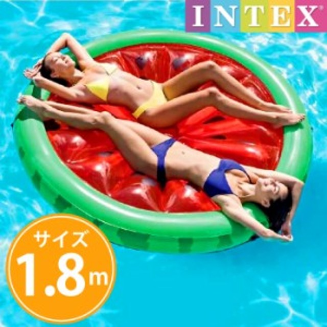 浮き輪 すいか の 浮き具!INTEX 大人 おしゃれ おもしろ 大きめ 大きい スイカ型フロート プー
